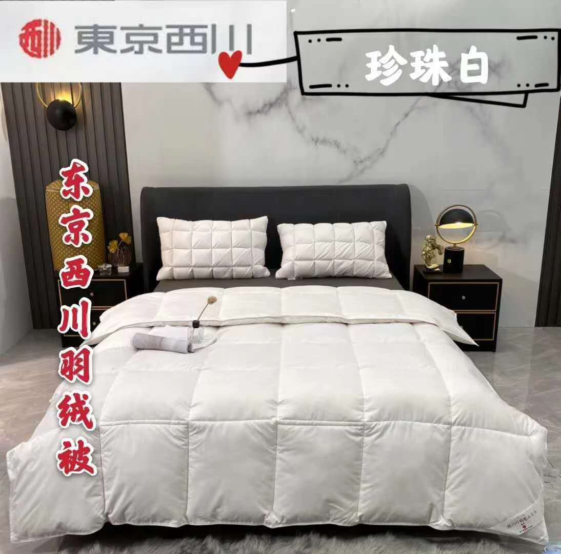 38974 - Hihg Quality Silk Down Feather Blanket China